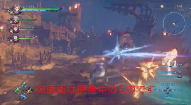 グランブルーファンタジー リンク PS4 Re:LINK アクションRPG プレイ動画に関連した画像-06