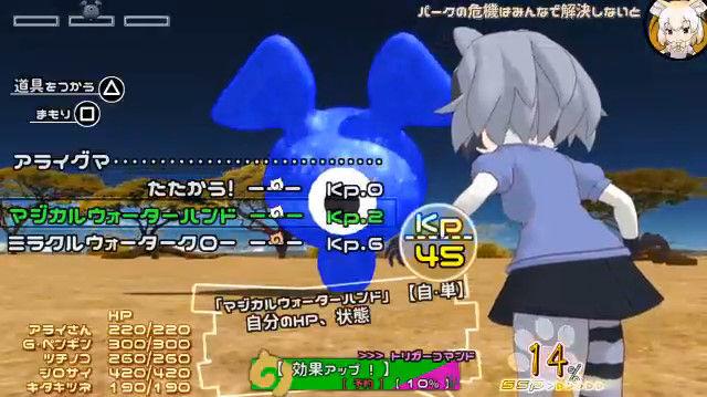 けものフレンズ ゲーム風動画 ニコニコ動画に関連した画像-16