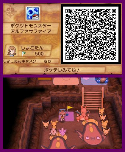 news141228_syokotan