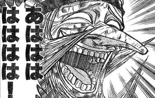 坪井勇斗 老人 詐欺 キャッシュカード 逮捕に関連した画像-01