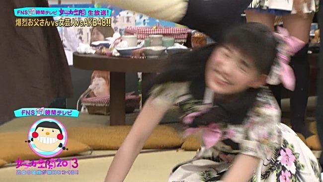 テレビ 顔面 蹴り いじめに関連した画像-01
