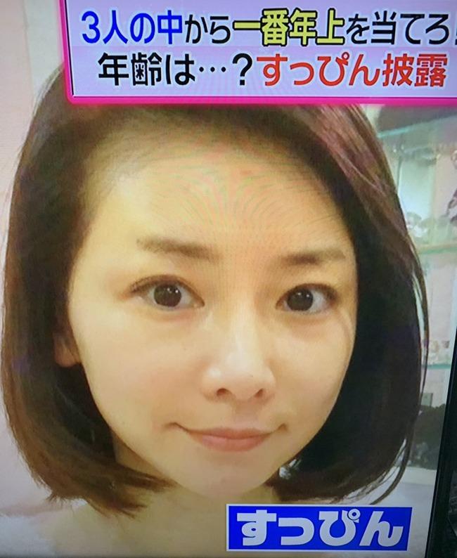 水谷雅子 美魔女 ヒルナンデスに関連した画像-03