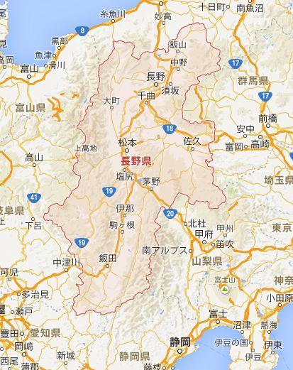 カツオ 刺身 産地 長野県 長野県産に関連した画像-03