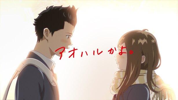 漫画家 安島薮太 駅 高校生 カップル キス マスク越し 胸キュンに関連した画像-01