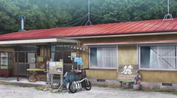 ゆるキャン△ オタク キャンプ 漫画に関連した画像-09