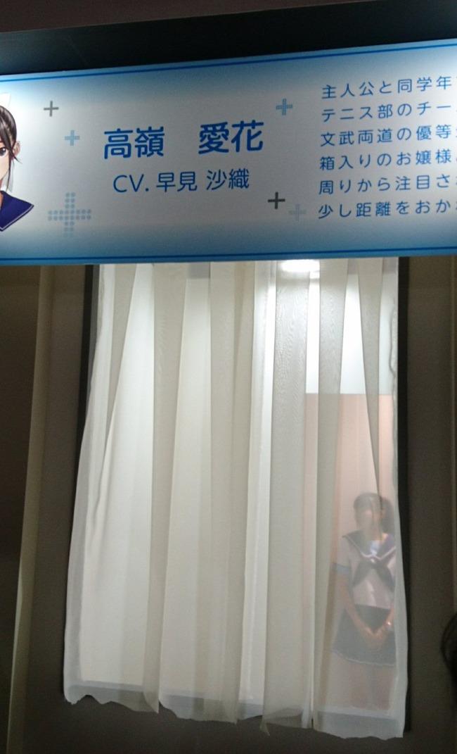 TGS2017 東京ゲームショウ 風俗 お店 ラブプラス ブース キャバクラに関連した画像-02
