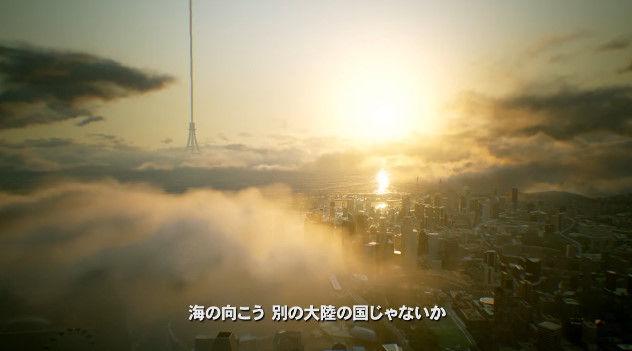 エースコンバット7 PV 日本語に関連した画像-04