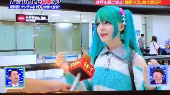 ロシア人 美少女 コスプレ 初音ミク 歌 YOUは何しに日本へ?に関連した画像-04