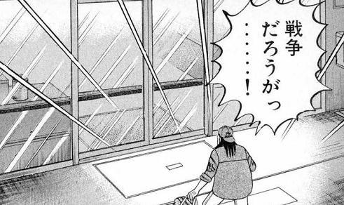 きのこたけのこ戦争に関連した画像-01