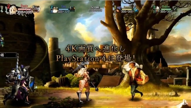 PS4 ドラゴンズクラウンに関連した画像-03