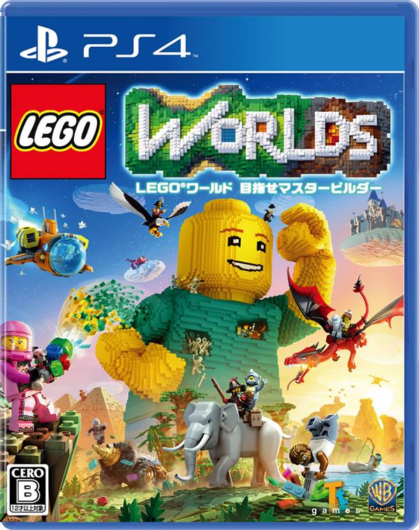 予約開始 マインクラフト マイクラ 神ゲー サンドボックス LEGO レゴ レゴワールド に関連した画像-03