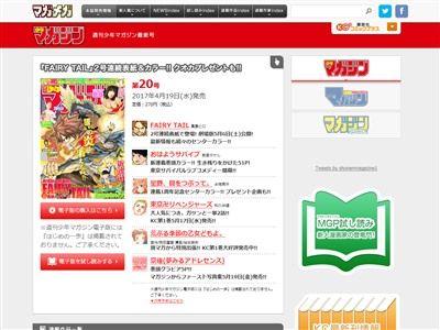 ヒカキン 週刊少年マガジン 漫画化に関連した画像-03