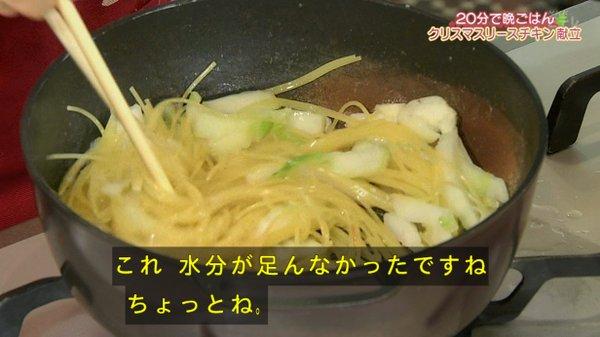 平野レミ クリスマス きょうの料理 20分に関連した画像-24