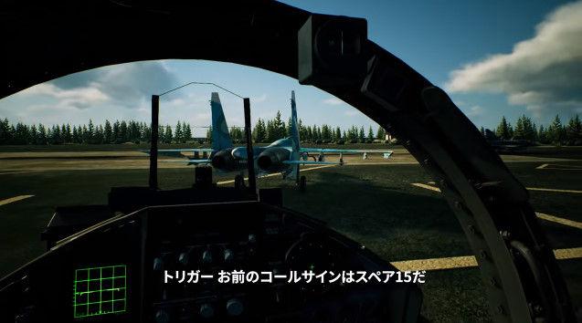 エースコンバット7 E3 PV 戦闘画面に関連した画像-06