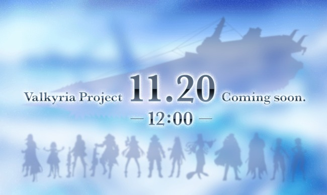 ヴァルキュリア プロジェクト 戦艦に関連した画像-01