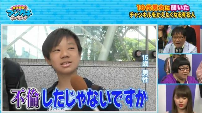 10代 若者 テレビ 芸能人 見たくない ランキングに関連した画像-07