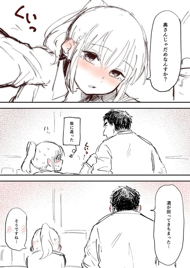 ツイッター 漫画 先輩がうざい後輩 胸キュン 恋愛に関連した画像-05