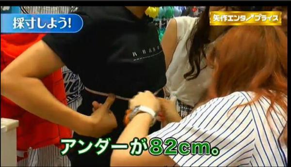 下野紘 声優 バストサイズに関連した画像-03