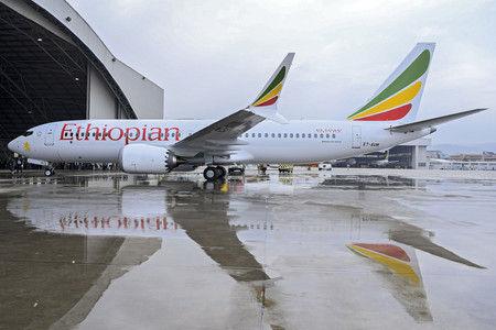 飛行機 墜落 エチオピア航空旅客機に関連した画像-01