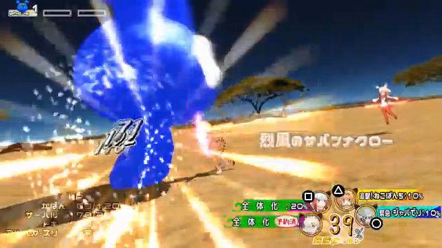 けものフレンズ ゲーム風動画 ニコニコ動画に関連した画像-06