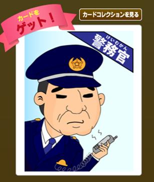 Shusho4_thumb