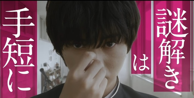 山崎賢人 広瀬アリス 実写映画 氷菓 予告映像 えるたそに関連した画像-01