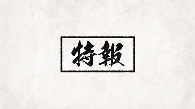 銀魂 プロジェクト ラストゲーム ティザーPV 公式サイト 銀さん バンナムに関連した画像-03