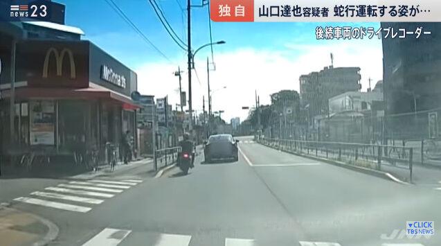 TOKIO 山口達也 ドライブレコーダー 現行犯逮捕 酒気帯び運転に関連した画像-02