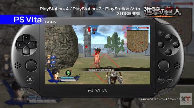 進撃の巨人 PSVita版 PS3版 グラフィックに関連した画像-02