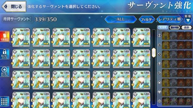 FGO 新イベント 出撃制限 清姫に関連した画像-06