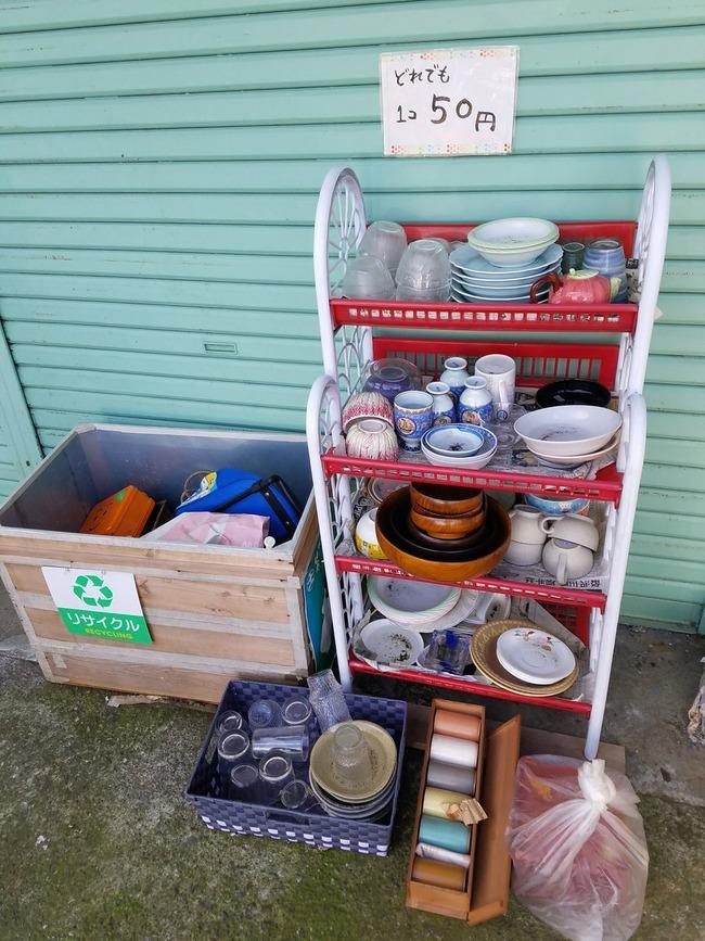 錬金術 リサイクル 食器 無人販売に関連した画像-02