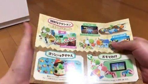任天堂 スマートフォン 開発に関連した画像-08