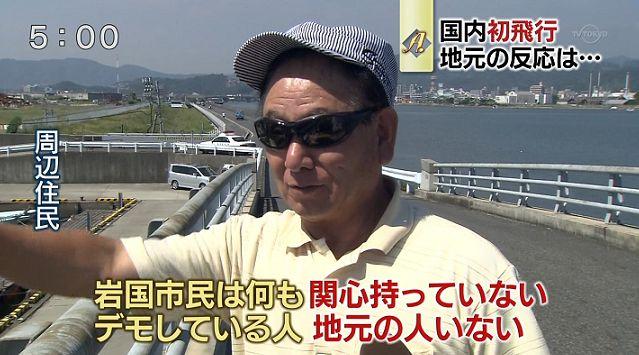 http://livedoor.blogimg.jp/jin115/imgs/2/4/242440ac.jpg