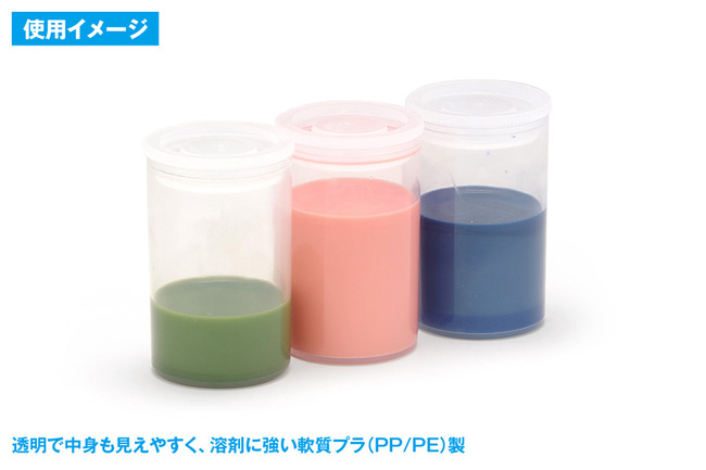 フィルムケース 塗料ボトル 転生 株式会社ウェーブに関連した画像-04