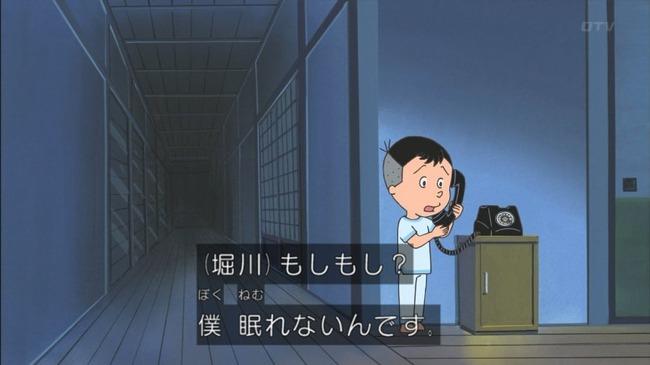 サザエさん 堀川くん サイコパス セミの抜け殻に関連した画像-02
