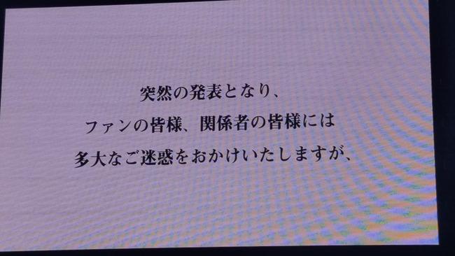 マキシマムザホルモン ライブ活動休止に関連した画像-05