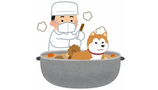 中国 犬 犬食 鍋 生きたまま 茹でる 動画 批判殺到に関連した画像-01