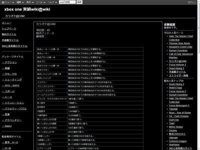 カラオケ@DAM 実績に関連した画像-02