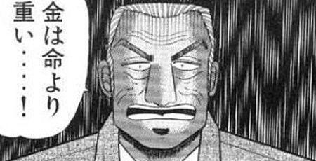 ポケモン お金 金策 売る 初心者 初プレイ 感想 ロケット団に関連した画像-01