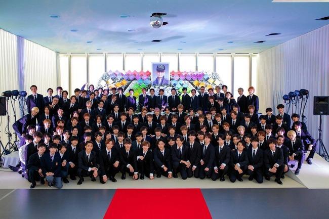 長瀬智也 ジャニー喜多川 集合写真に関連した画像-02