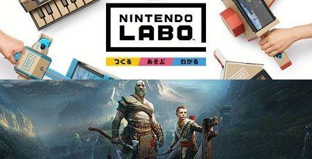 【売上】『ニンテンドーラボ』と『ゴッド・オブ・ウォー』初週売上本数!より売れたのは・・・!PS4本体とスイッチ本体の売上は衝撃の結果に!