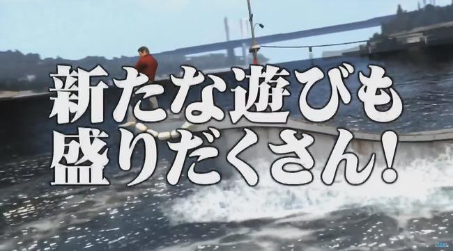 龍が如く 龍が如く6 猫カフェ 草野球 SLG 素潜り漁 子守 ライブチャットに関連した画像-02