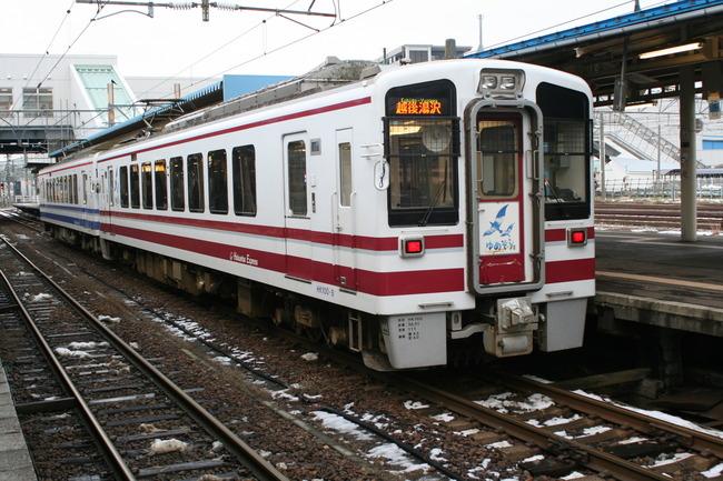 電車 声掛け 置き去りに関連した画像-01