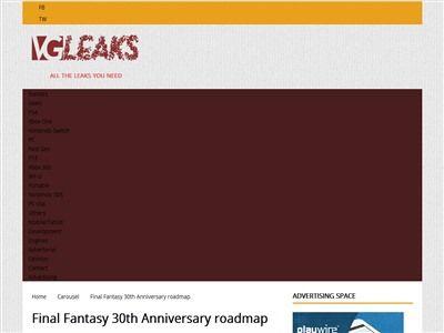 FF7 FF ファイナルファンタジー FF12 リマスター リメイク FF13 30周年 スクエニ FF30周年コレクションに関連した画像-02