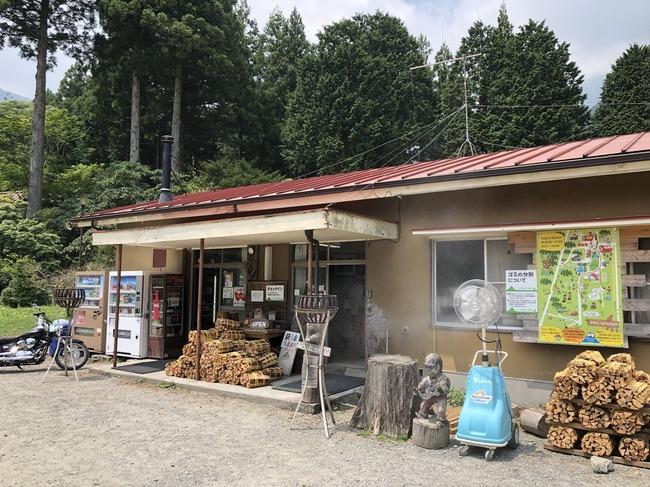 ゆるキャン△ オタク キャンプ 漫画に関連した画像-08