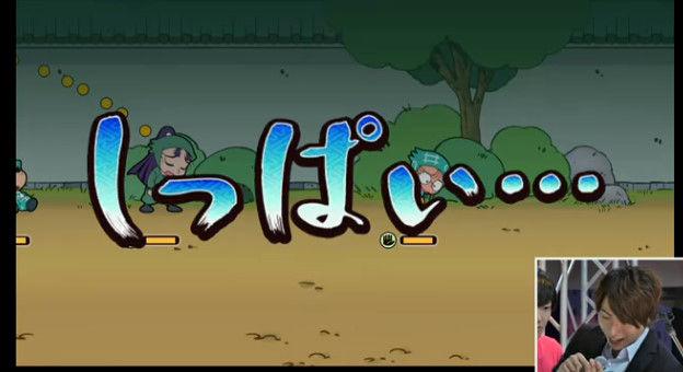 忍たま乱太郎 忍たま ゲーム化に関連した画像-12
