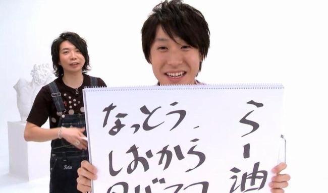 鈴村健一に関連した画像-08