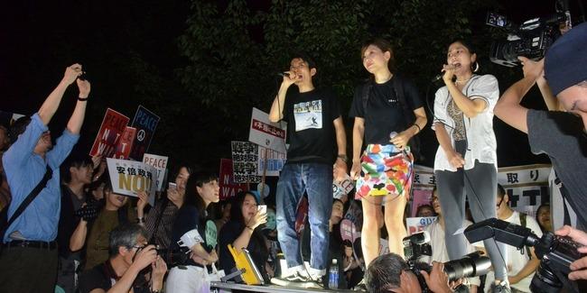 SEALDs デモ 日の丸に関連した画像-04