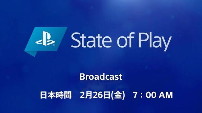 プレステの新作発表会「State of Play」まとめ!