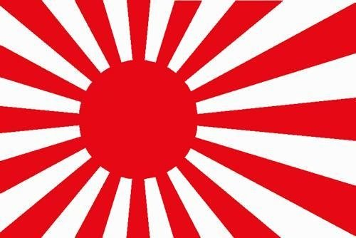 韓国さん、本格的な「旭日旗狩り」を開始へ!世界中の旭日旗イラストを手当たり次第報告するように要請!